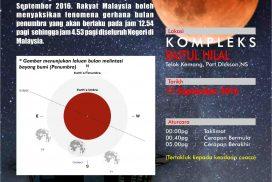 Gerhana Bulan Penumbra_17092016