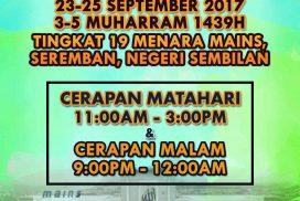 Poster Cerapan BCTK KB17